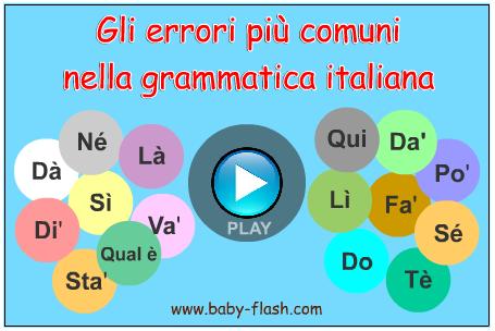Utilit baby flash for Baby flash italiano doppie